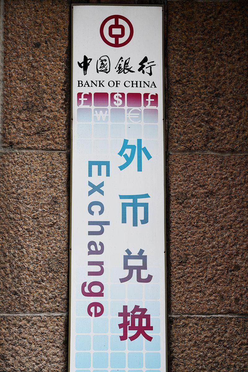 2018年1月6日上海1-22.jpg