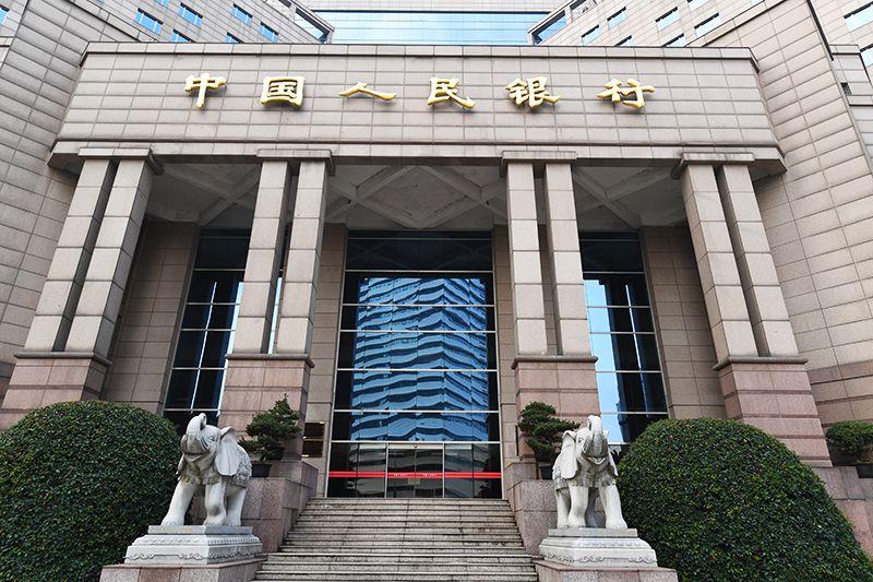 2018年1月6日上海陆家嘴1-75-人民银行.jpg