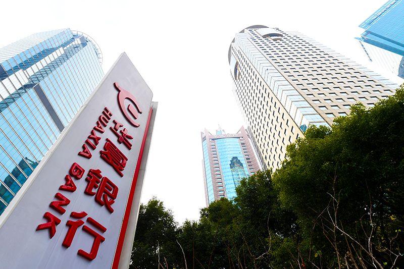 2018年1月6日上海陆家嘴1-175-华夏银行.jpg
