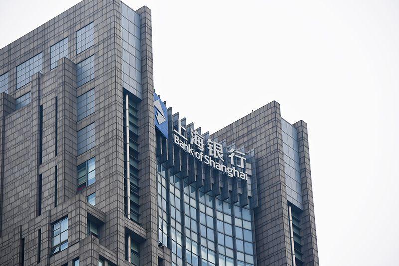 2018年1月6日上海陆家嘴1-244-上海银行.jpg