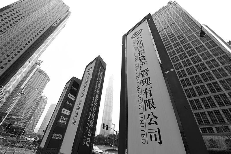 2018年1月6日上海陆家嘴1-235-兴业银行.jpg