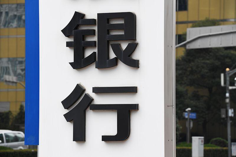 2018年1月6日上海陆家嘴1-114-银行.jpg