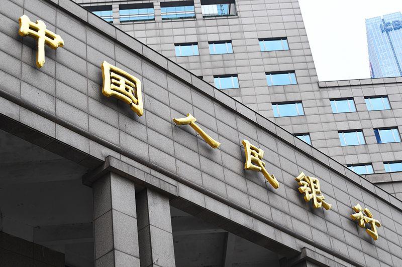 2018年1月6日上海陆家嘴1-84-人民银行.jpg
