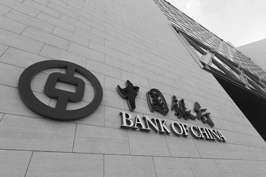 中国银行总行2018-7-15-23.jpg