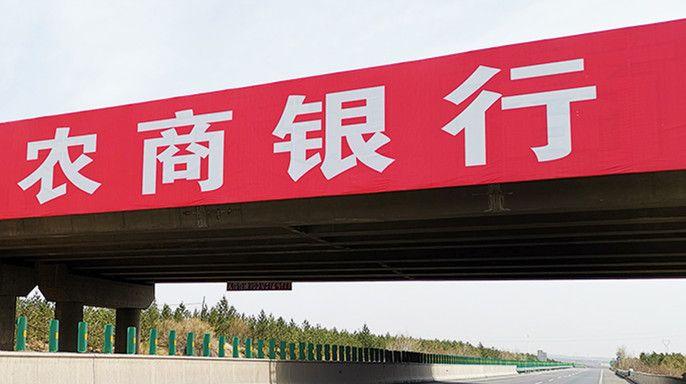 神木农商银行-2019-4-6-1_副本.jpg