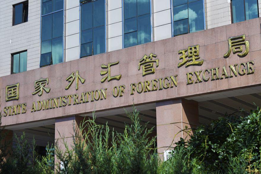 2018-9-6-北京-国家外汇局-36.jpg
