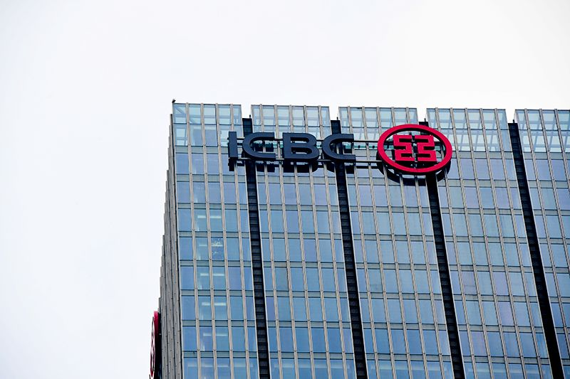 2018年1月6日上海陆家嘴1-94-工商银行.jpg