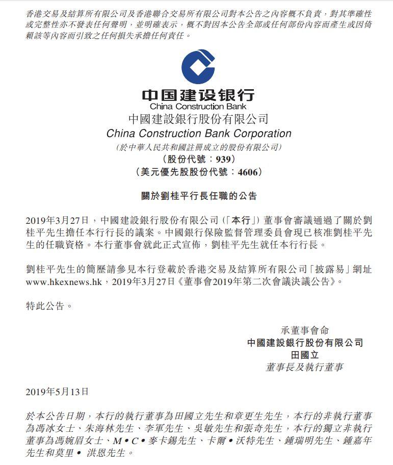 QQ浏览器截图20190514094039.png
