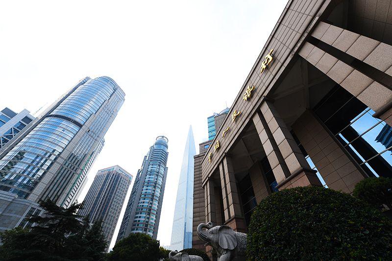 2018年1月6日上海陆家嘴1-79-人民银行.jpg
