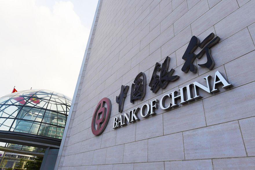 中国银行总行2018-7-15-24.jpg