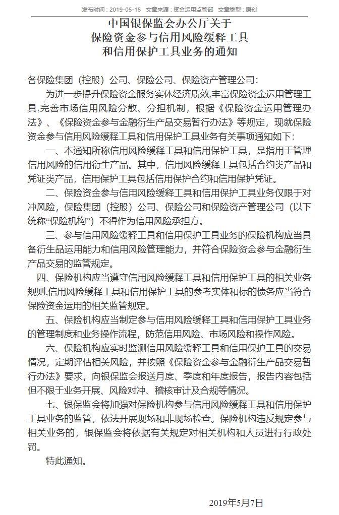 QQ浏览器截图20190516131758.png