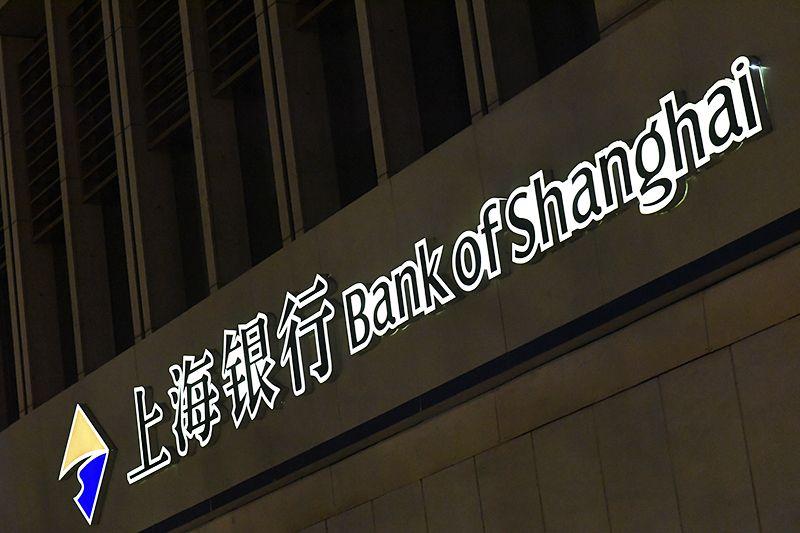 上海银行-1-1.jpg