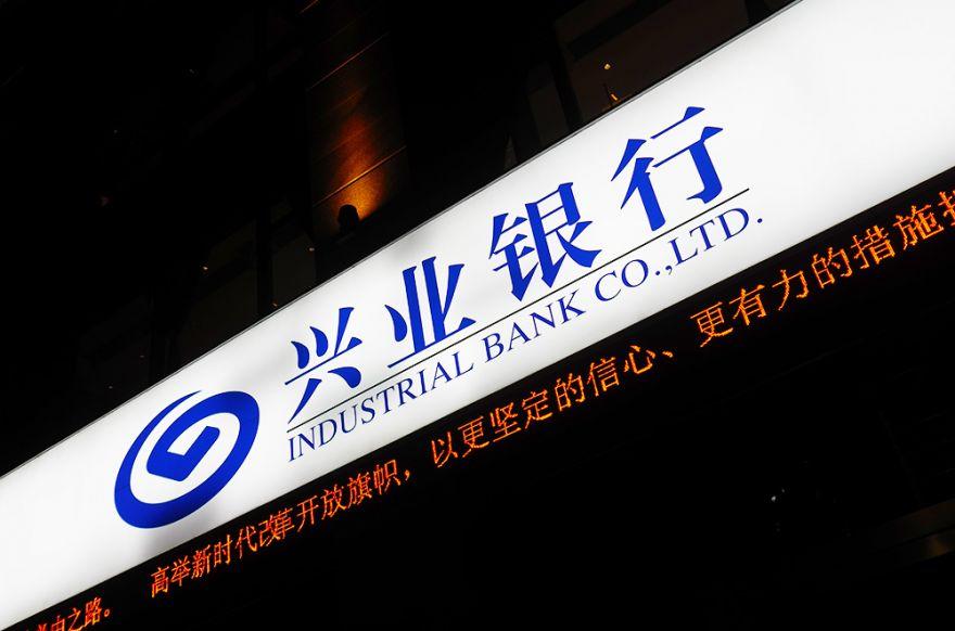 兴业银行-广州-2.jpg