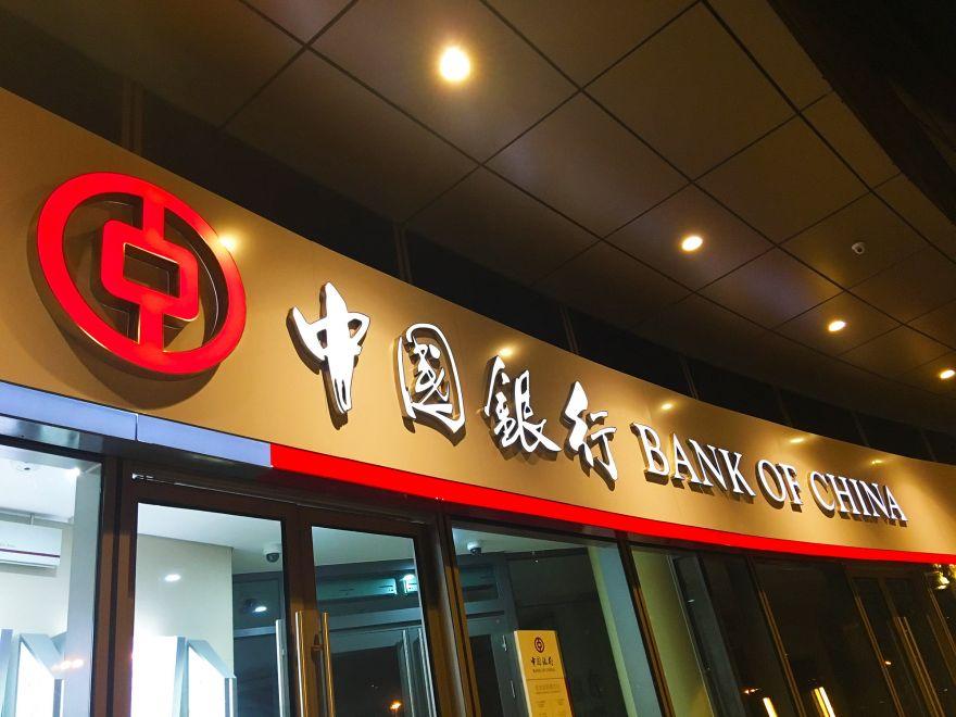 2018年11月21日望京-中国银行-2.jpg