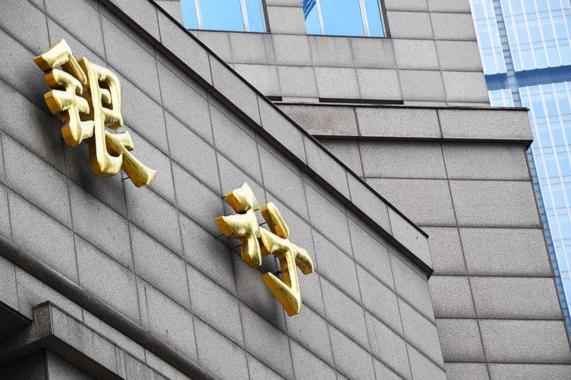 2018年1月6日上海陆家嘴1-85-银行.jpg