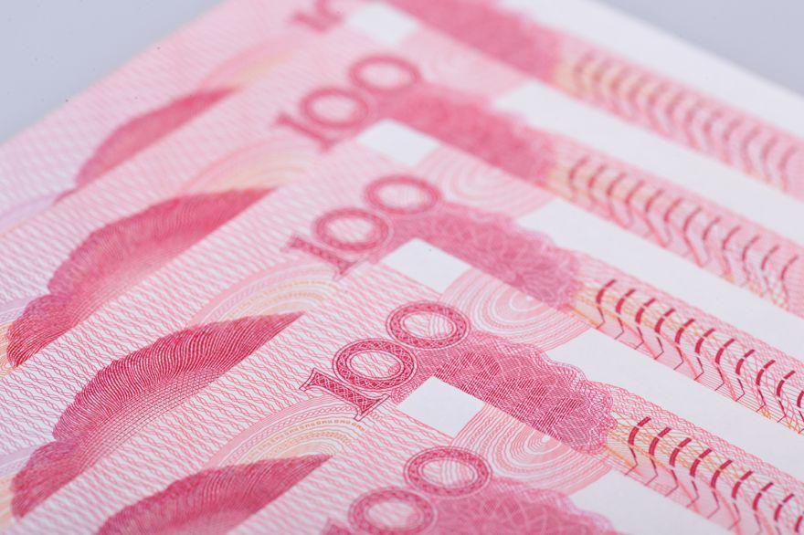 人民币-3.jpg