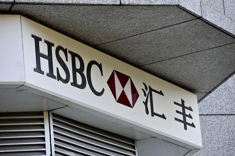汇丰银行2017-11-30-6.jpg
