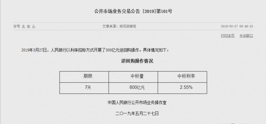 QQ浏览器截图20190527100153.png
