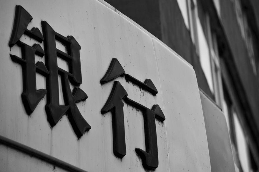 2019最新经济新闻_持本条新闻截图可于2019年5月28日-6月1日9:00-16:00到北京展览馆...