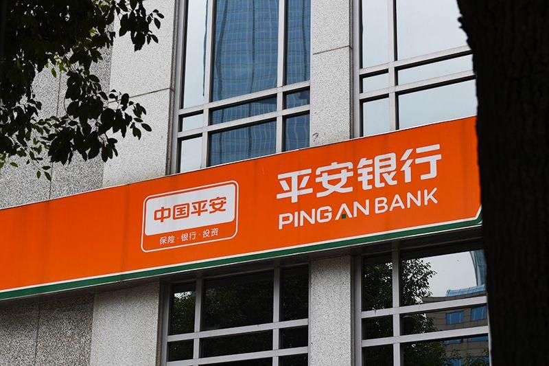 2018年1月6日上海陆家嘴1-108-平安银行.jpg