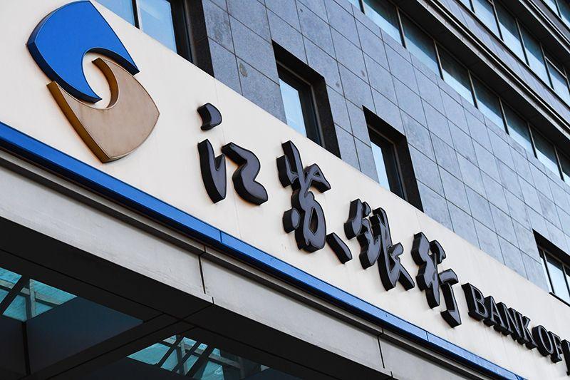 2017-12-5-江苏银行3.jpg