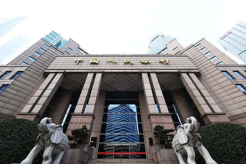 2018年1月6日上海陆家嘴1-77-人民银行.jpg