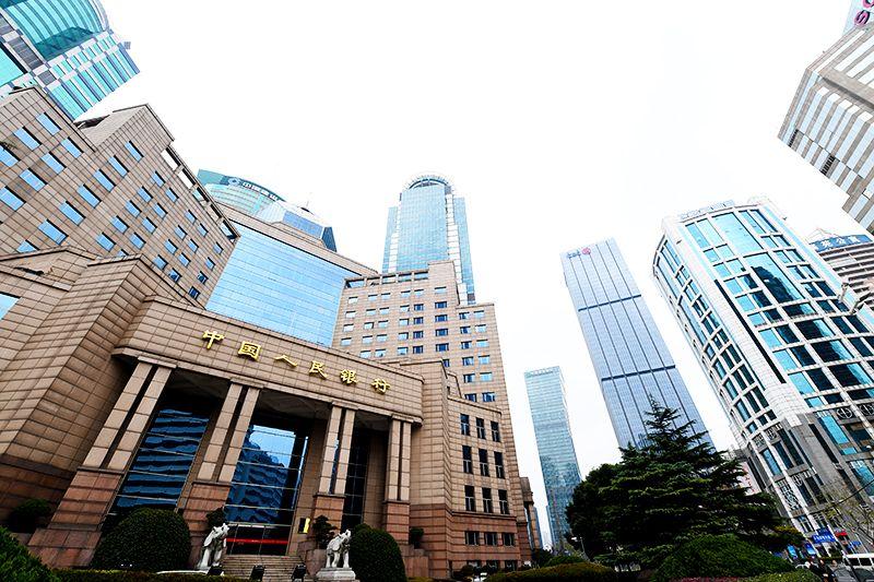 2018年1月6日上海陆家嘴1-98-人民银行.jpg