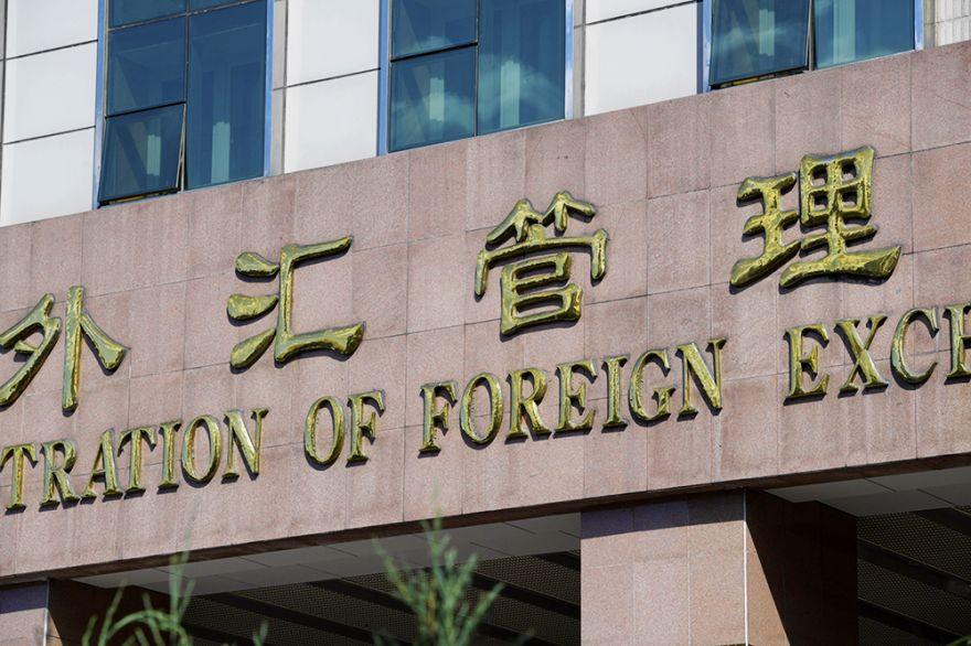 2018-9-6-北京-国家外汇局-35.jpg