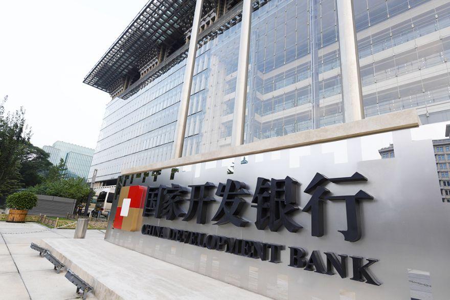 国家开发银行2018-7-15-9.jpg
