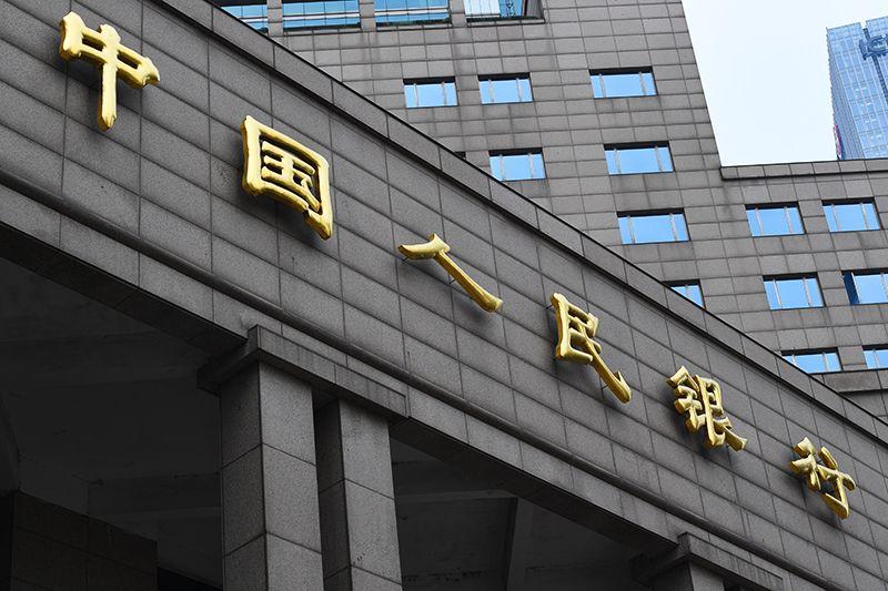 2018年1月6日上海陆家嘴1-82-人民银行.jpg