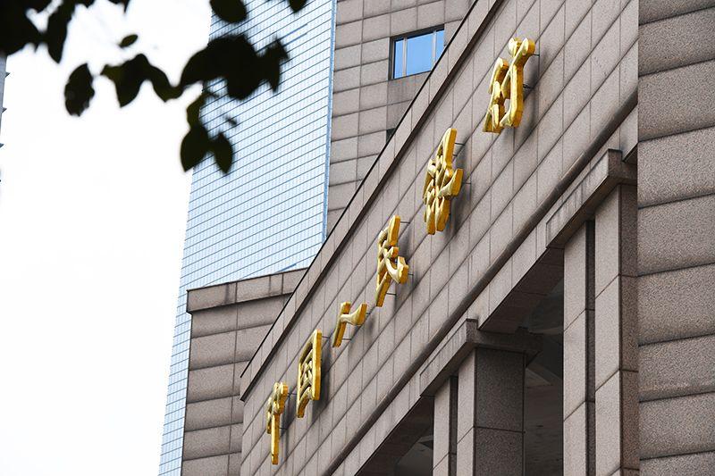 2018年1月6日上海陆家嘴1-95-人民银行.jpg