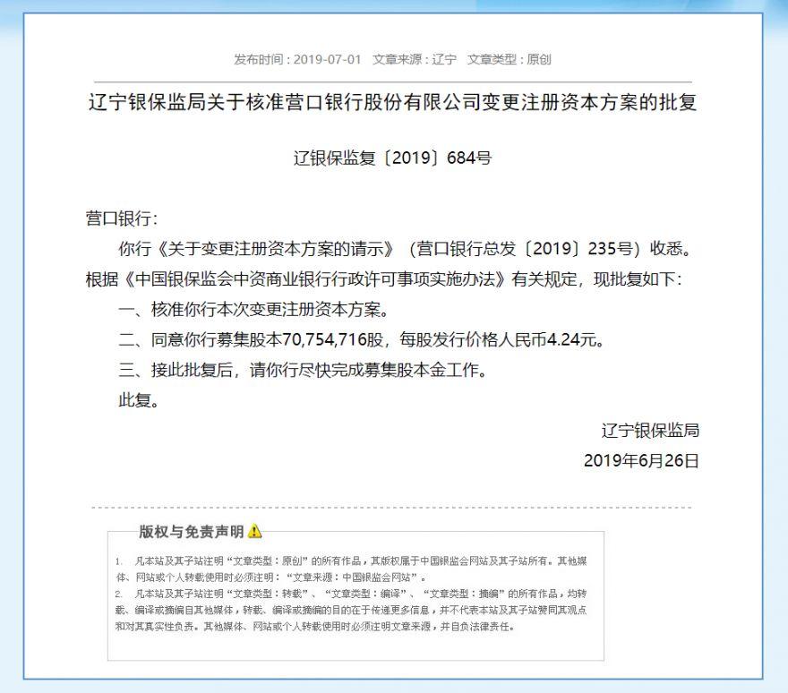 QQ浏览器截图20190703173210.png
