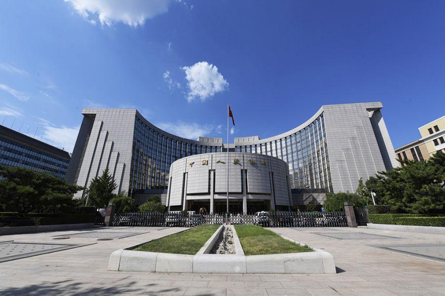 2018-8-24-人民银行-2.jpg