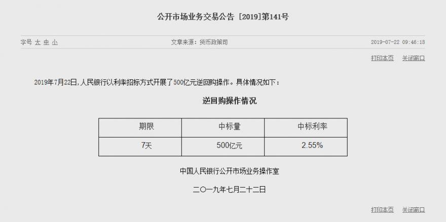 QQ浏览器截图20190722101457.png