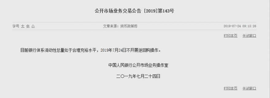 QQ浏览器截图20190724100844.png