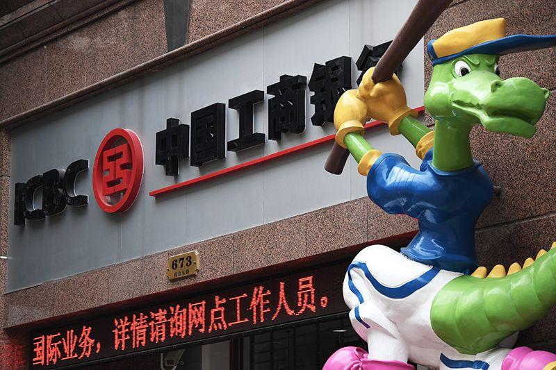 2018年1月6日上海1-1.jpg