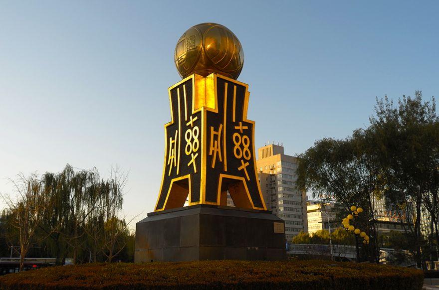 北京金融街1-3.jpg