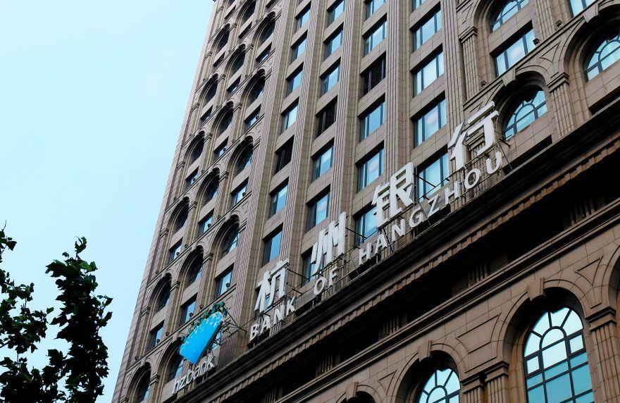 杭州银行-1-1.jpg