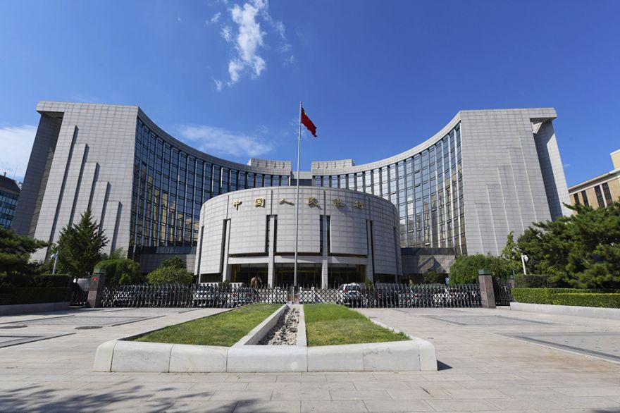 2018-8-24-人民银行-5.jpg