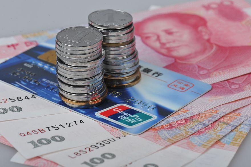 人民币-5.jpg