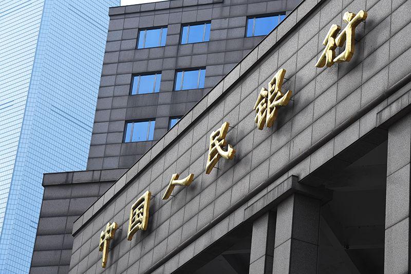 2018年1月6日上海陆家嘴1-73-人民银行.jpg