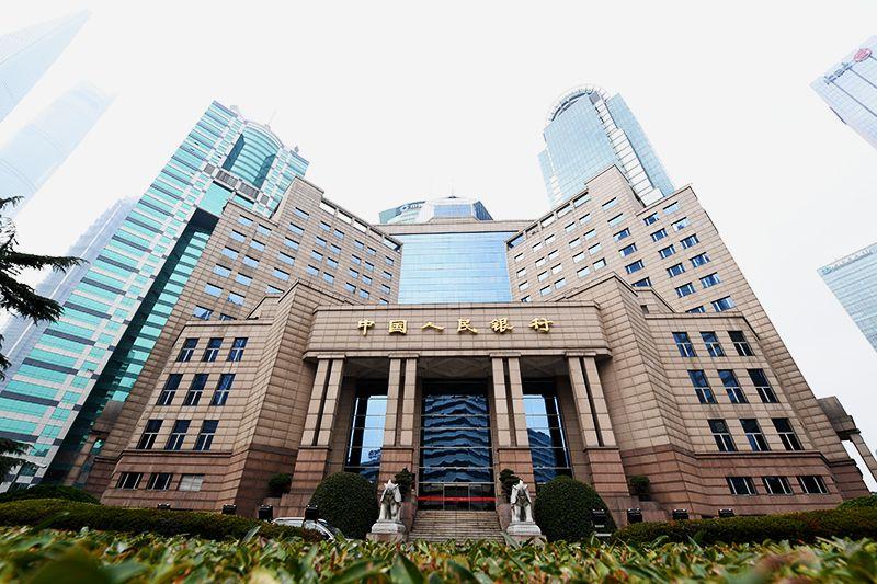 2018年1月6日上海陆家嘴1-100-人民银行.jpg