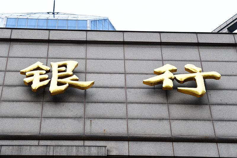 2018年1月6日上海陆家嘴1-87-银行.jpg