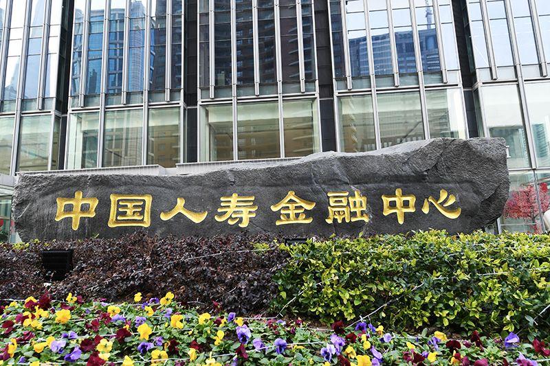 2018年1月6日上海陆家嘴1-159-中国人寿.jpg