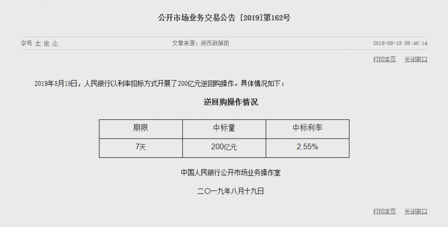 QQ浏览器截图20190819103129.png