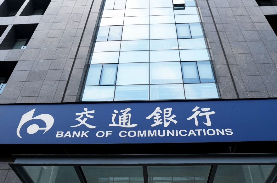2018-8-3-农业银行-4.jpg