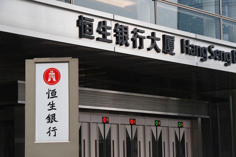 2018年1月6日上海陆家嘴1-125-恒生银行.jpg