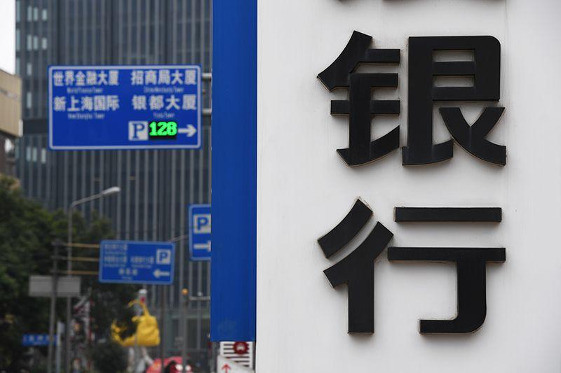 2018年1月6日上海陆家嘴1-115-银行.jpg