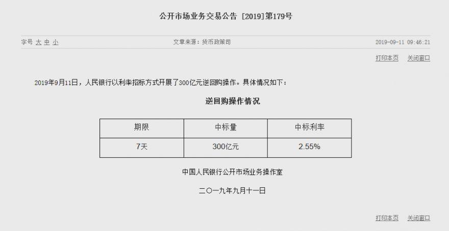 QQ浏览器截图20190911102609.png