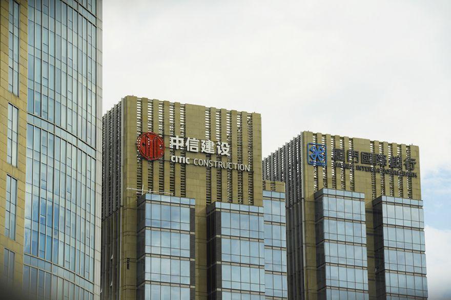 2018-8-18-北京城市-中信建投-9.jpg